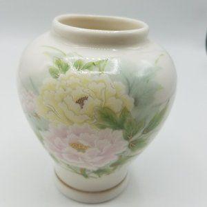 Floral Ginger Jar